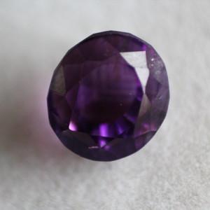 Natural Amethyst (Kathela) - 4.32 carats